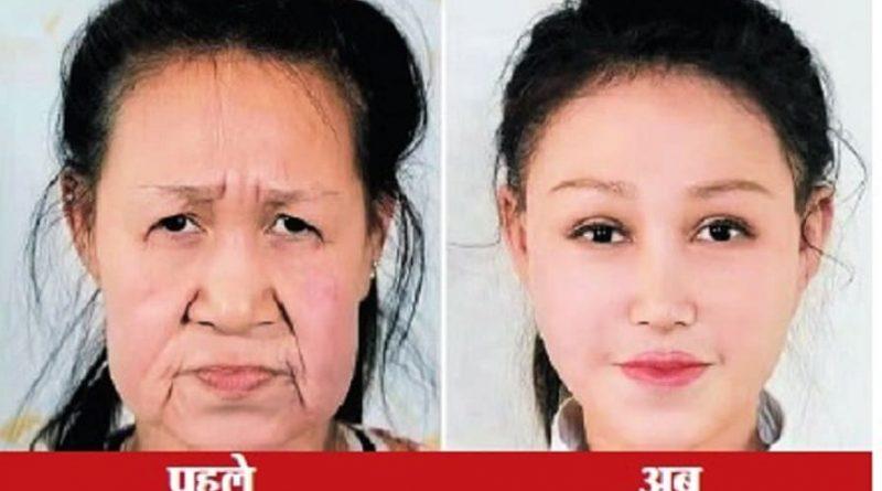यह लड़की 51 साल की आयु में बहुत हॉट नजर आती है, आपको तस्वीरें देखकर यकींन नही होंगा