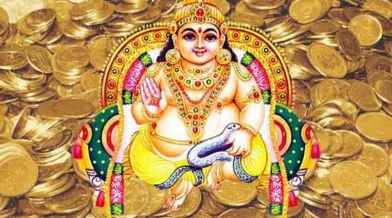 After facing thousands of sufferings, now Kubera ji is going to rain on these zodiac signs