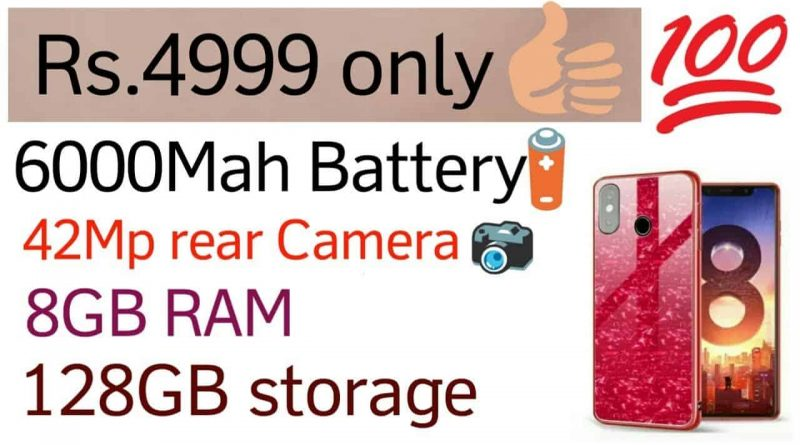 This phone with 8GB RAM, 48MP camera and 6,000 mAh battery, for just Rs 4,499