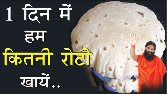 To increase body weight, know how many rotis should be eaten in 1 day
