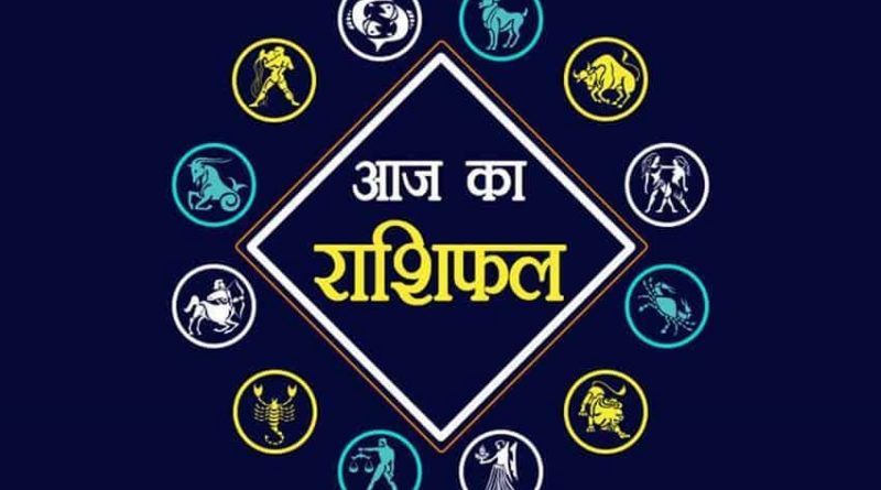 Every wish sought will be fulfilled, Tuesday, March 10, the auspicious time of these zodiac signs