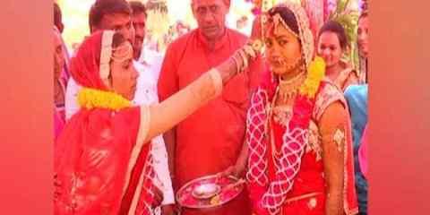 Here girl marries girl instead of boy