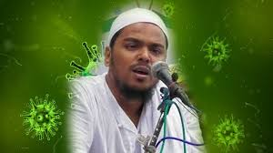 Muslim religious leader wishes to kill 50 crore Indians from Corona, case registered in Hooghly