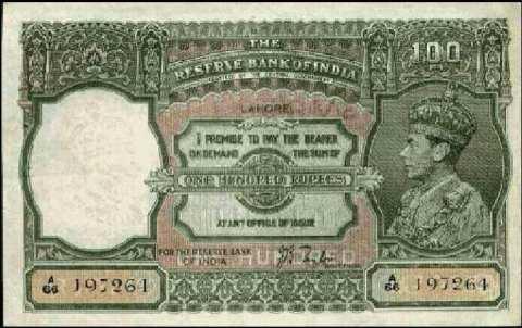 आज हम आपको भारत में कागज पर छपने वाले नोट के बारे में बताने जा रहे हैं | भारत में पहला कागज का नोट अंग्रेजो द्वारा सन 1861 में लाया गया था | ब्रिटिश सरकार ने पहले 10, 20, 50, 100 और 1000 रूपए के नोट छपे जिसपर विक्टोरिया की तस्वीर होती थी | शुरुवात में यह नोट केवल दिल्ली, मुंबई, कोलकत्ता में ही उपयोग किए गए, बाद में पूरे भारत में इनका प्रयोग होने लगा | कुछ समय बाद रानी के स्थान पर किंग पोर्ट्रेट की तस्वीर प्रयोग की जाने वाली | आइए देखते है कुछ पुराने नोट | किंग जोर्ज V की तस्वीरों वाली नोट भी छापना शुरू हो गई जिसे सन 1923 में जारी जिया गया था | ये नोट काफी सुंदर और आकर्षक होते थे | यह नोट 100 रुपए का हैं जिसमे किंग v की तस्वीर लगी हुई है | उस समय का सबसे बड़ी कीमत का नोट 100000 रुपया का था | जिसे आप नीचे की तस्वीर में देख सकते है |