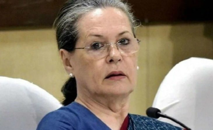 Sonia Gandhi's announcement - Workers, Congress party will bear the expenses of traveling for migrant laborers
