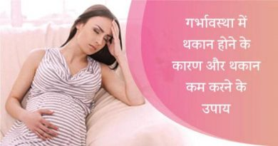 Causes, symptoms and treatment of pregnancy fatigue