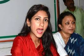 Congress suspended MLA Aditi Singh from the party, it was said on the bus case