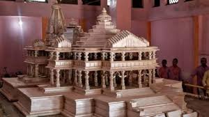Ram temple construction date fixed