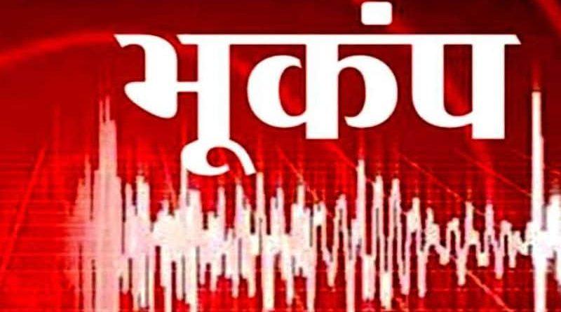 Another earthquake tremor felt in Delhi-NCR