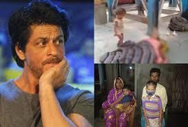 मां के शव के पास मासूम को देख पिघला शाहरूख खान का दिल, कहा- 'मैंने भी मां-बाप खोए हैं।