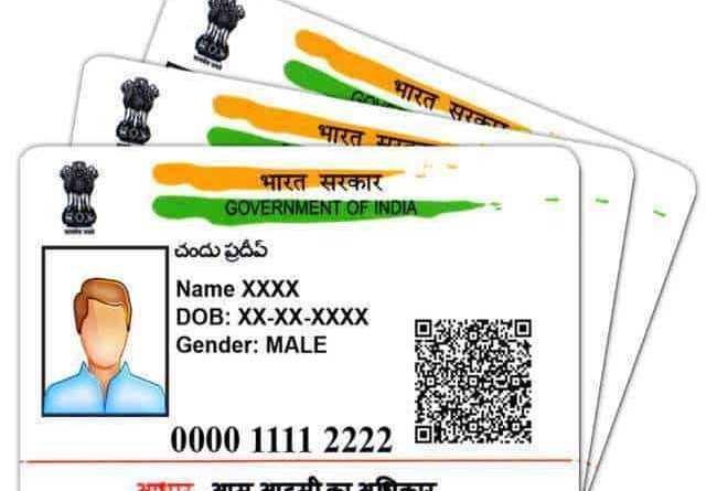 A small mistake in Aadhaar number will be heavy, may have to be filled with 10000 scissors