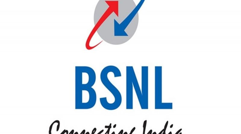 BSNL introduced ₹ 365 plan, in which you will get a lot of benefits about it