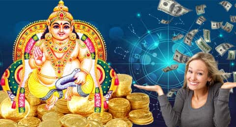 The time of happiness has come, Lord Kubera Dev will loot Kubera treasure from June 12 on these 4 zodiac signs