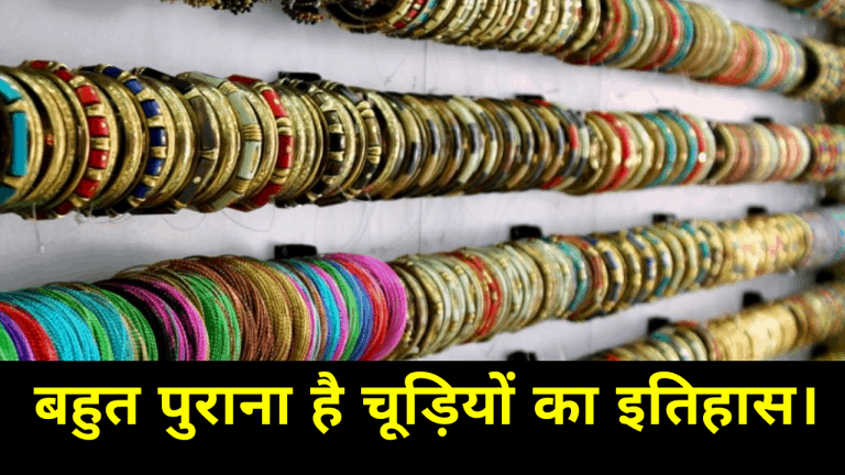 Know why girls like bangles