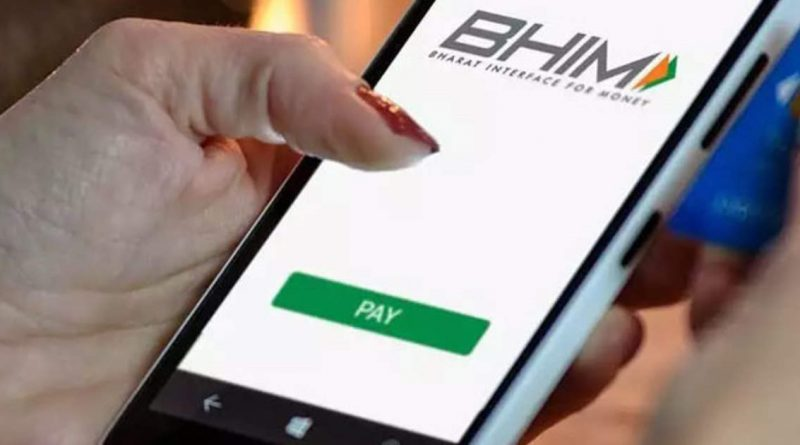 Breach of BHIM app security, data of 7 million users leaked
