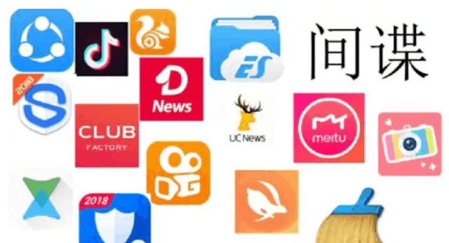 These 52 Chinese apps are dangerous, Indian intelligence department said shut down government