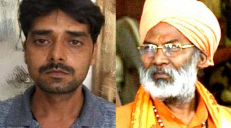 Accused of threatening to bomb MP Sakshi Maharaj arrested, threatened from Kuwait