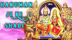 Do you know that Hanuman ji had not one or three marriages, and also had a son