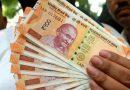भारत में सबसे ज्यादा 'सैलरी' देने वाली नौकरी कौनसी है जानिए इसके बारे में