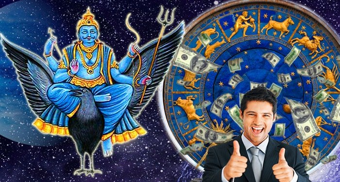 These 5 zodiac signs of Suryaputra Shani will remain special, will change days