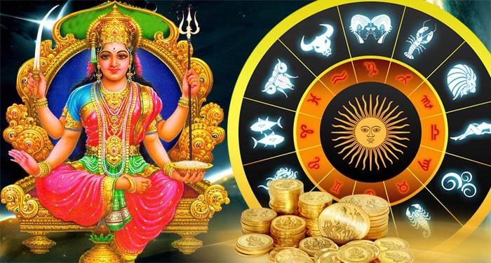 These 5 zodiac signs will be blessed with the blessings of mother Santoshi