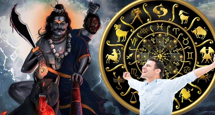 After 4 years, these 4 zodiac signs of Kaal Bhairav will be pleased on Kalashtami