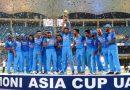 एशिया कप जून 2021 तक के लिए स्थगित कर दिया गया, जानिए क्यों
