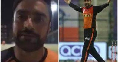 राशिद खान मैच के हीरो के रूप में हो गए भावुक