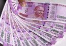 बिना किसी जोखिम के 5 साल में आसानी से कमाएं 50 लाख रुपये