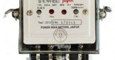 जानिए बिजली बिल कम करने के क्या उपाय हो सकते हैं?