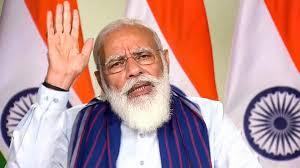 आज दोपहर 12 बजे दिल्ली में एनसीसी रैली को संबोधित करेंगे प्रदान मंत्री पीएम मोदी