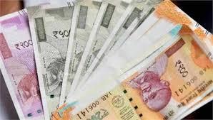 भारतीय मुद्रा यानी रुपया छापने वाली मशीन कहाँ पर स्थित है?
