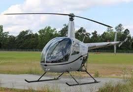 सबसे सस्ता हेलीकॉप्टर कौनसा है जिसे लोग अपने पर्सनल इस्तेमाल के लिए खरीद सकते हैं?