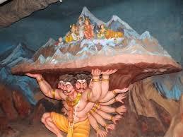 रावण ने कैलाश को उठा लिया था फिर भी वह एक धनुष क्यों नहीं उठा पाया?