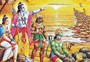 क्या सचमुच भगवान श्री राम ने अयोध्या में हंसने पर पाबंदी लगा दी थी? जानिए सच