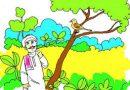 पढ़े मजेदार कहानी एक किसान और बैल की