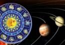 ज्योतिष शास्त्र के अनुसार जब बृहस्पति यानी गुरु कुंडली के केंद्र में स्थित हो, तो इसका क्या फल मिलता है? जानिए