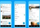 Twitter एप्प क्या है और किसने बनाया है? जानिए