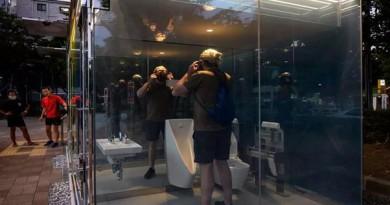 जापान में पारदर्शी बाथरूम क्यों बनाए जाते हैं? जानिए वजह
