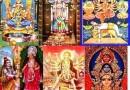 जानिए हिन्दू धर्म क्यों सभी धर्मो से महान है?