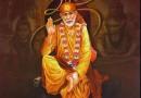 क्या यह सच है कि बहुत सारे हिंदू इस बदलते दौर में साईं भक्ति करना छोड़ रहे हैं? जानिए