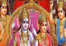 भगवान राम से पहले लोग किसकी पूजा करते थे? जानिए