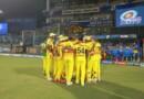 हाल ही में ऑस्ट्रेलिया में टी-20 मैच खेल रही भारतीय टीम पर क्या जुर्माना लगाया गया है? जानिए