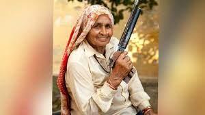 शूटर दादी कौन थी ? जानिए