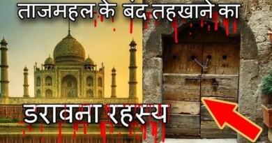 ताज महल के नीचे जाने पर पाबंदी क्यों है? जानिए वजह