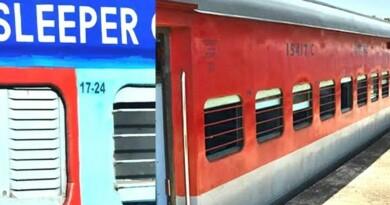 रेलगाड़ियों में कुछ में नीले कोच व कुछेक में लाल कोच लगाए जाते हैं, इनमें फर्क क्या है? जानिए