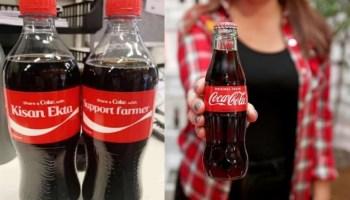 क्रिस्टियानो रोनाल्डो ने Coca-Cola की बोतले क्यों हटाई? जानिए